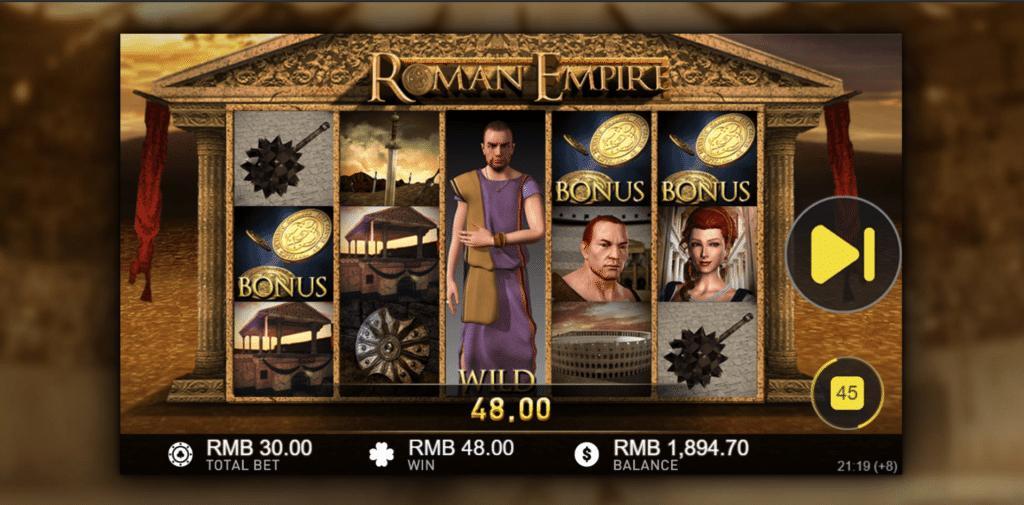 Roman Empire ออนไลน์